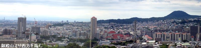 Takarazuka-View